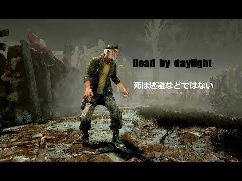 Dead by daylight    กินเหล้าแต่เล่นเกมได้ นะ 555