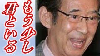 高島忠夫さん夫妻の現在の暮しをご覧ください。 ***チャンネル登録お...