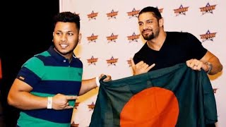 MEET & GREET WITH WWE SUPERSTAR ROMAN REIGNS || ARMAN SIKDER || NEW YORK ||
