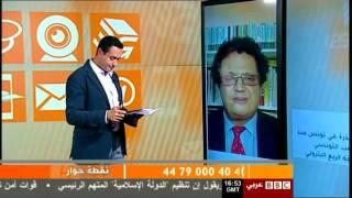 رياض الصيداوي: ماذا حدث في صيف 2014 في تونس؟