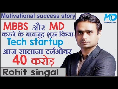 Rohit singal success story in hindi! He start Tech startup after MBBS & MD!(Animated)