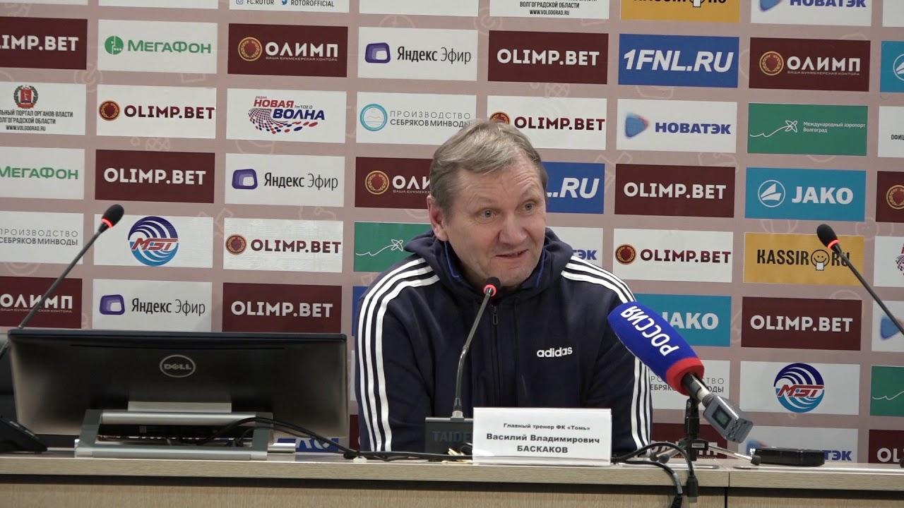 Послематчевая пресс конференция реал боруссия