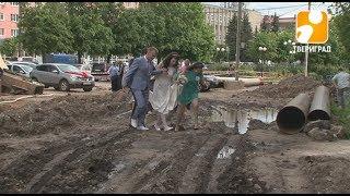Свадьба на раскопках. 2017-06-16