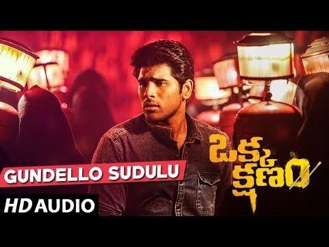 Gundello Sudulu Full Song | Okka Kshanam...