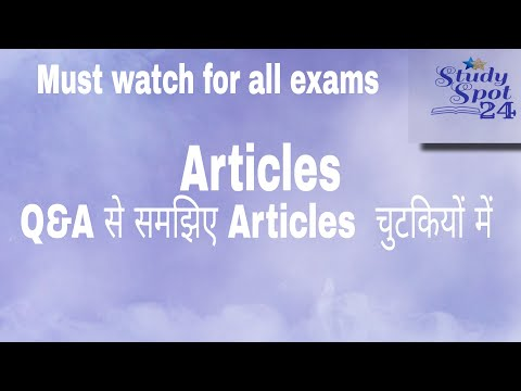 Articles | question and answers from previous Madhya Pradesh teachers eligibility exam