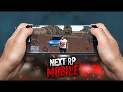 NEXT RP Mobile  | НЕКСТ РП на телефоне