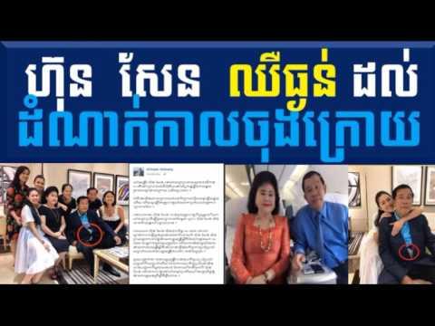 WKR World Cambodia Hot News Today , Khmer News Today , Evening 15 07 2017 , Neary Khmer