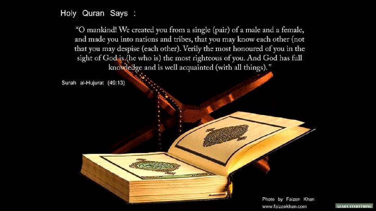 """""""verily, women are the counterparts of men."""". Quran Quotes About Marriage"""