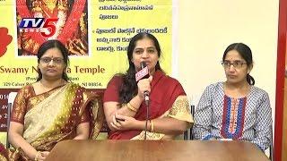 విజయవాడ కనకదుర్గమ్మ పూజలకు న్యూజెర్సి రెడీ