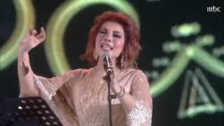 اصالة - بنت اكابر   حفل موسم الرياض 2019