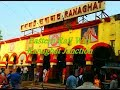 Eastern Rail Way To Serve Tha Nation Ranaghat Jn Rail Way Station