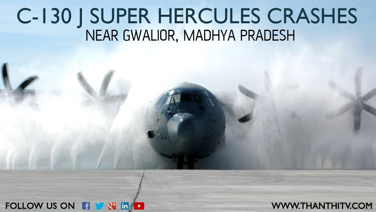 Indian Air Force C 130j Super Hercules Crashed Near Gwalior