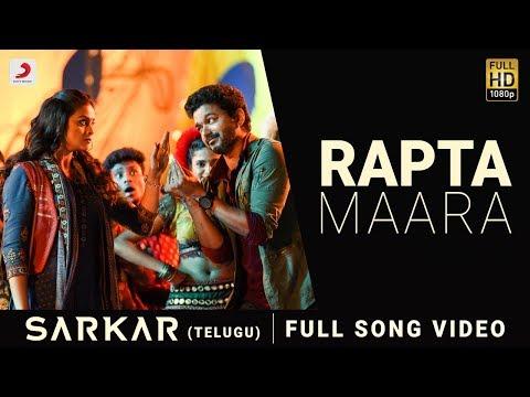 Sarkar Telugu Rapta Maara Video  Thalapathy Vijay  A .r. Rahman
