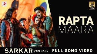 Sarkar Telugu Rapta Maara | Thalapathy Vijay | A .R. Rahman | A.R Murugadoss