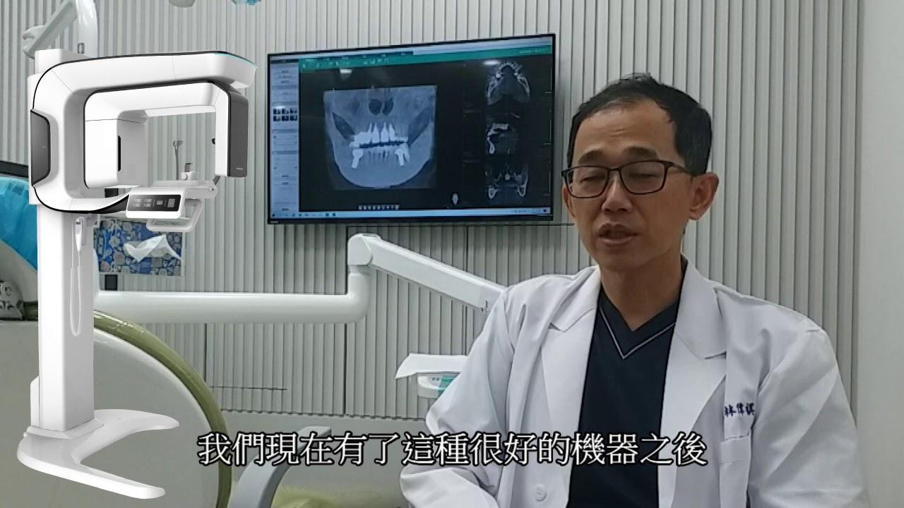 【博泰醫療 客戶診所採訪】永誠牙醫診所 - YouTube