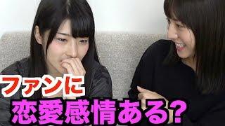 AKB48の裏話聞こうとしたら返り討ちにあった