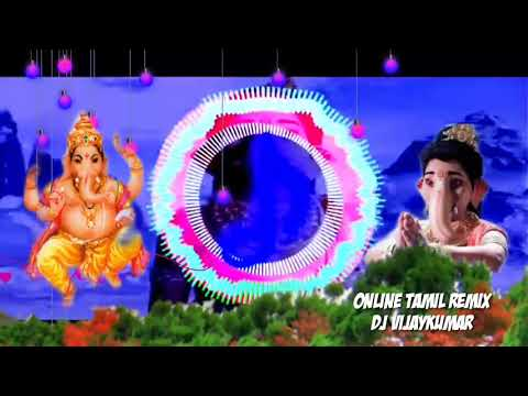 Vararu Pillaiyaru Vararu song remix tamil || #Tamil_remix_song || #God_song|| by Online Tamil Remix