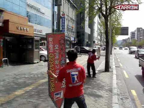 AArrow Ads Korea Mixtape Vol.1