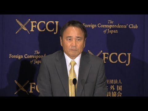 "Hiroji Yamashiro: ""The Fight Against US Bases on Okinawa"""