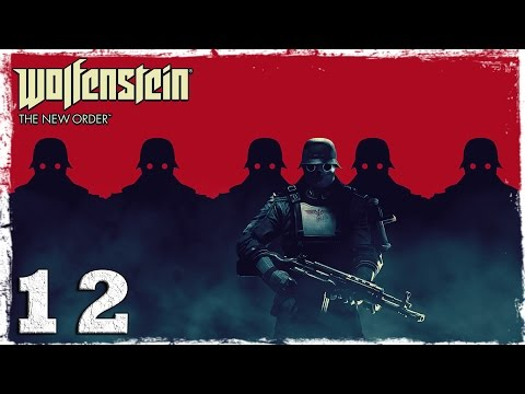 Смотреть прохождение игры Wolfenstein: The New Order. #12: Под водой.