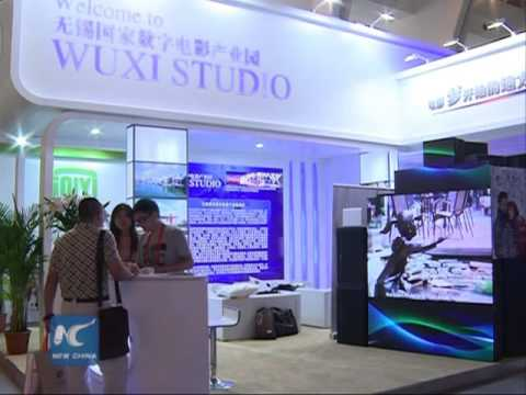 China lends support to film industry