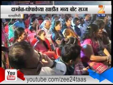Cruze In Ratnagiri For 31st Celebration