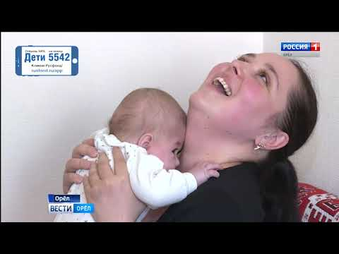 Оля Кугот, 5 месяцев, деформация черепа