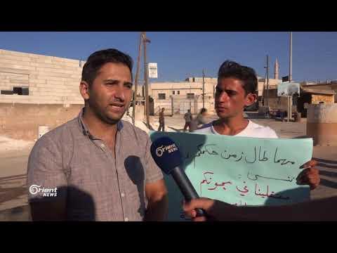 وقفة تضامنية للأهالي غرب حلب مع المعتقلين في سجون الأسد  - 11:21-2018 / 8 / 14