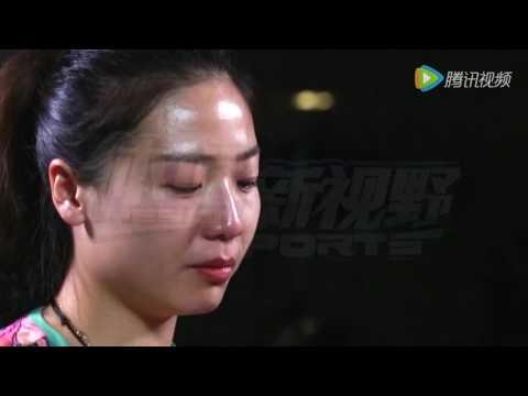 Wei Qiu Yue 魏秋月回顾里约奥运之旅_Part 2