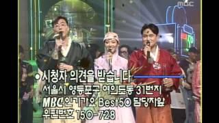 Video Closing, 클로징, MBC Top Music 19970913 download MP3, 3GP, MP4, WEBM, AVI, FLV April 2018