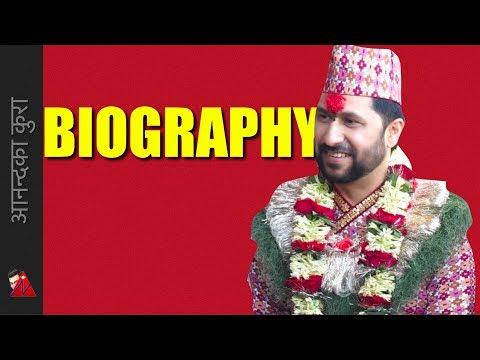 Rabi Lamichhane Biography