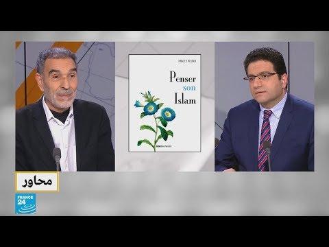 محاور مع خالد رُمّو: -الروحانيات- في مواجهة -التشدد-  - نشر قبل 7 ساعة
