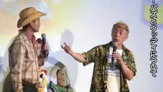 『トイ・ストーリー3』初日舞台挨拶 (つづきはこちら) http://www.mov...