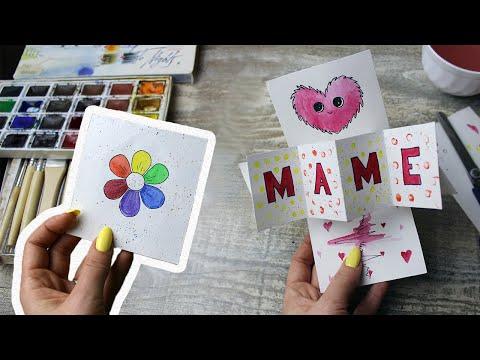 DIY🎁МИЛАЯ ОТКРЫТКА 3D на 8 МАРТА🎁СВОИМИ РУКАМИ🎁лучший подарок МАМЕ🎁 как сделать открытку на 8 Марта
