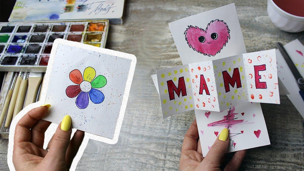 Игра сделать маме открытку игра