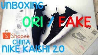 Unboxing Nike Kaishi 2.0 2018