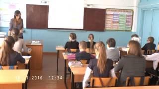 Урок учителя русского языка и литературы Клемм А.В.