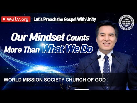 Let's Preach the Gospel With Unity   WMSCOG, Church of God, Ahnsahnghong, God the Mother
