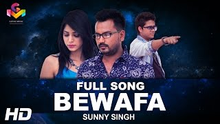 Sunny Singh Feat  Ra Star (Music Supernova) - Bewafa - Goyal Music