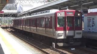 近鉄1440系1440編成ワンマン普通伊勢中川行き発車