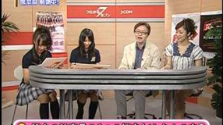 2011/04/26 (火) つながるセブン その1 SUPER☆GiRLS(スーパーガールズ...