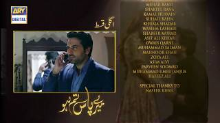 Meray Paas Tum Ho Episode 15 | Teaser | ARY Digital Drama