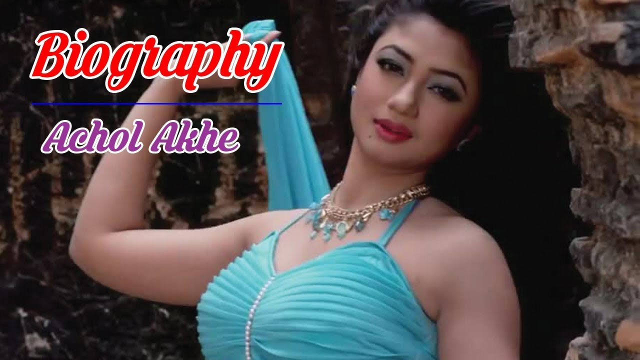 biography of bangladeshi film actress achol akhe media barta youtube