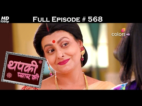 Thapki Pyar Ki - 2nd February 2017 - थपकी प्यार की - Full Episode HD