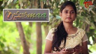 Anupamaa | Telugu Short Film 2017 | By M Sai Chaitanya