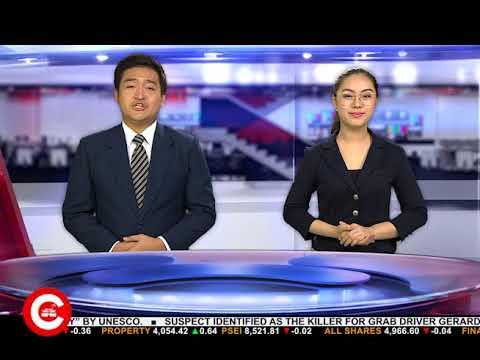CNTV 菲中新闻台 11/08/2017