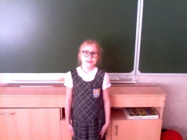 Изображение предпросмотра прочтения – ЕкатеринаБровкина читает произведение «Апрель» С.Я.Маршака