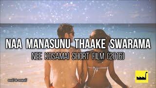 Naa Manasuni Thaake Swarama lyrics (The Lyrics Factory)