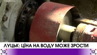 видео У Чернівцях може зрости тариф