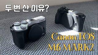 Favorites. 캐논 M6 Mark2 두번 샀어요!…